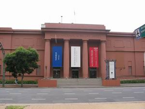 MuseoBellasArtes