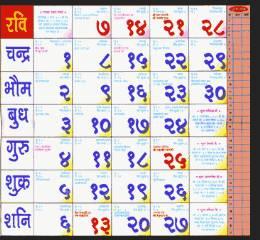 calendariohindu